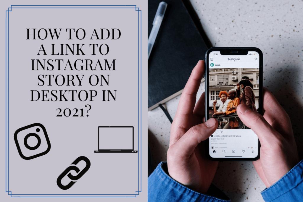 Add kink to Instagram story in 2021